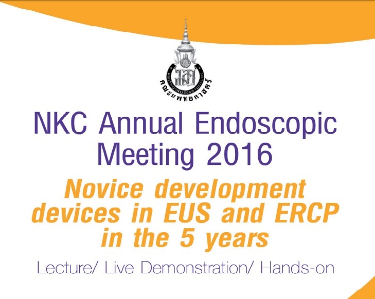 "NKC Annual Endoscopic Meeting 2016   ""Novice development devices in EUS and ERCP in the 5 years"""